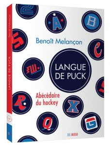 Langue de puck, 2014, couverture